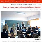rassegna stampa araba